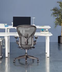 Nice Atlas Office Landscape. Product Story
